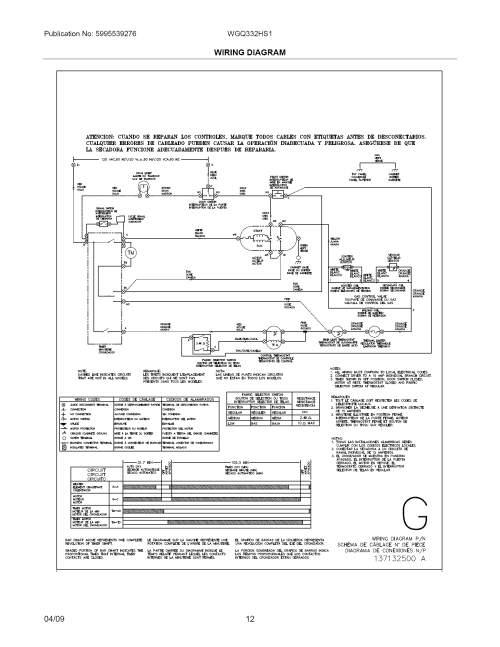 small resolution of white westinghouse dryer wiring diagram white get free westinghouse dryer troubleshooting speed queen dryer wiring diagram