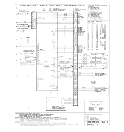 looking for electrolux model ew30ew65gs7 electric wall oven repair electrolux wall oven wiring diagram [ 1700 x 2200 Pixel ]