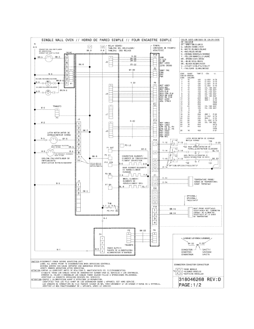 small resolution of looking for electrolux model ew30ew65gs7 electric wall oven repair electrolux wall oven wiring diagram