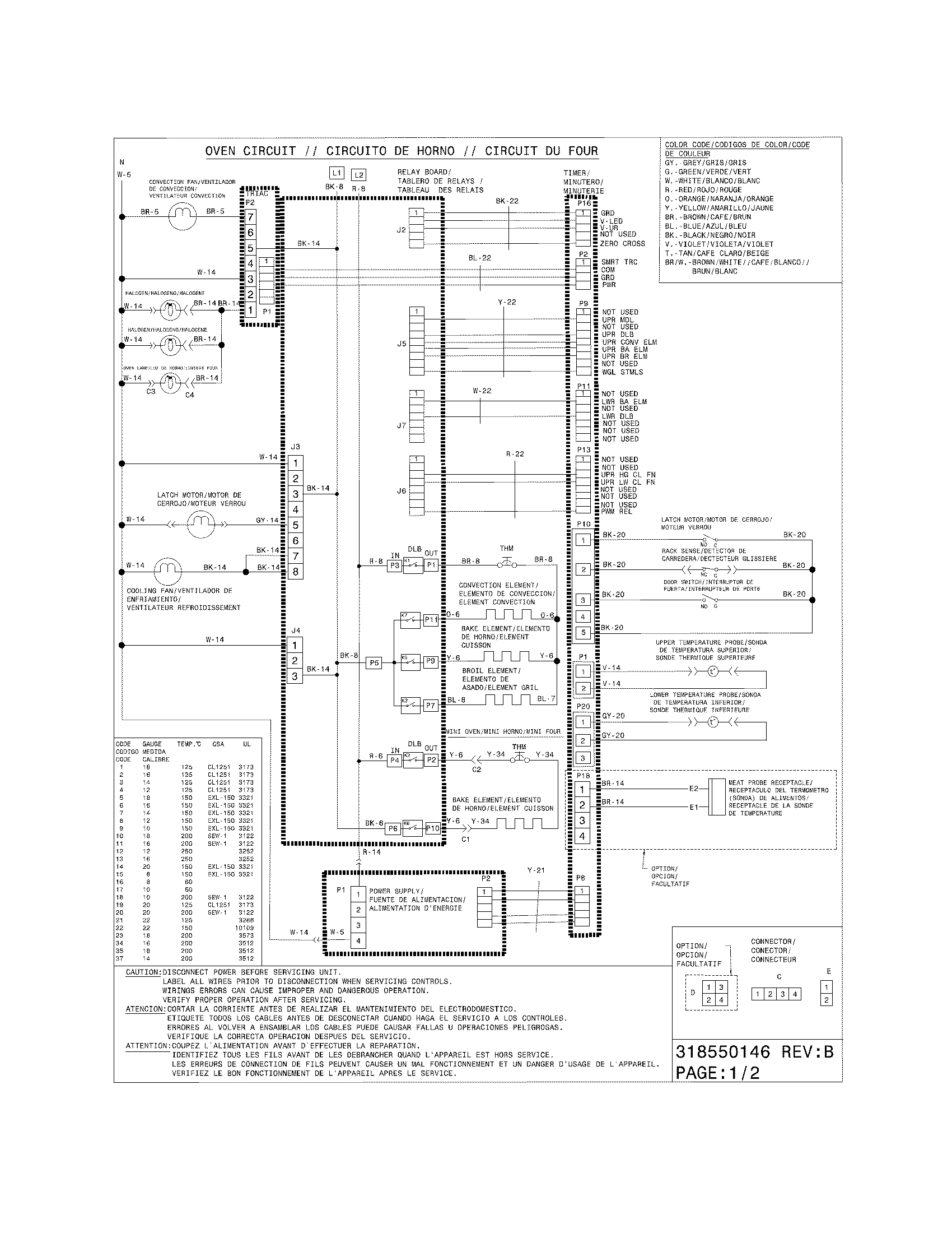 electrolux range wiring diagram tappan electric double wall oven not rh ch1ld mobile shop co