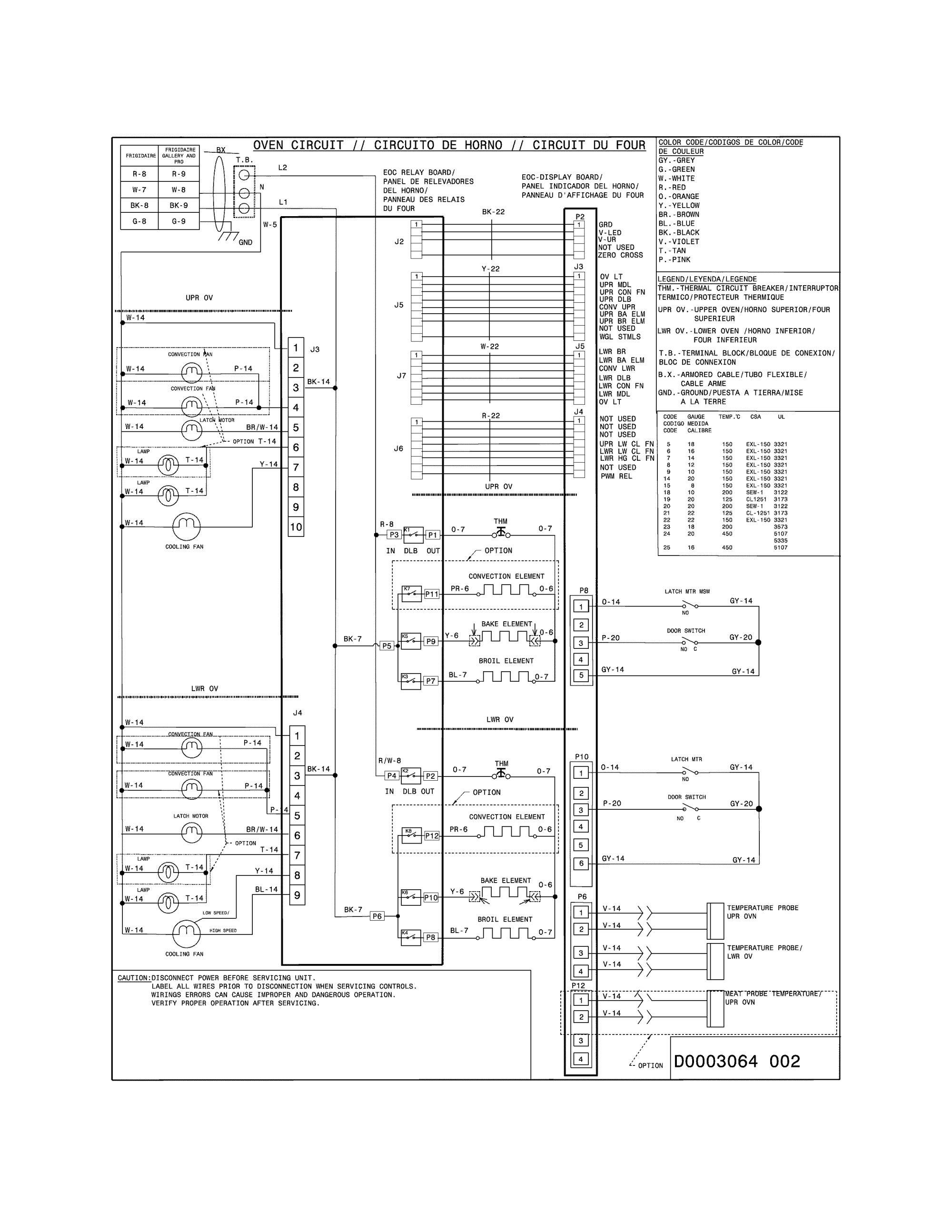 hight resolution of kenmore 79049443411 wiring diagram diagram