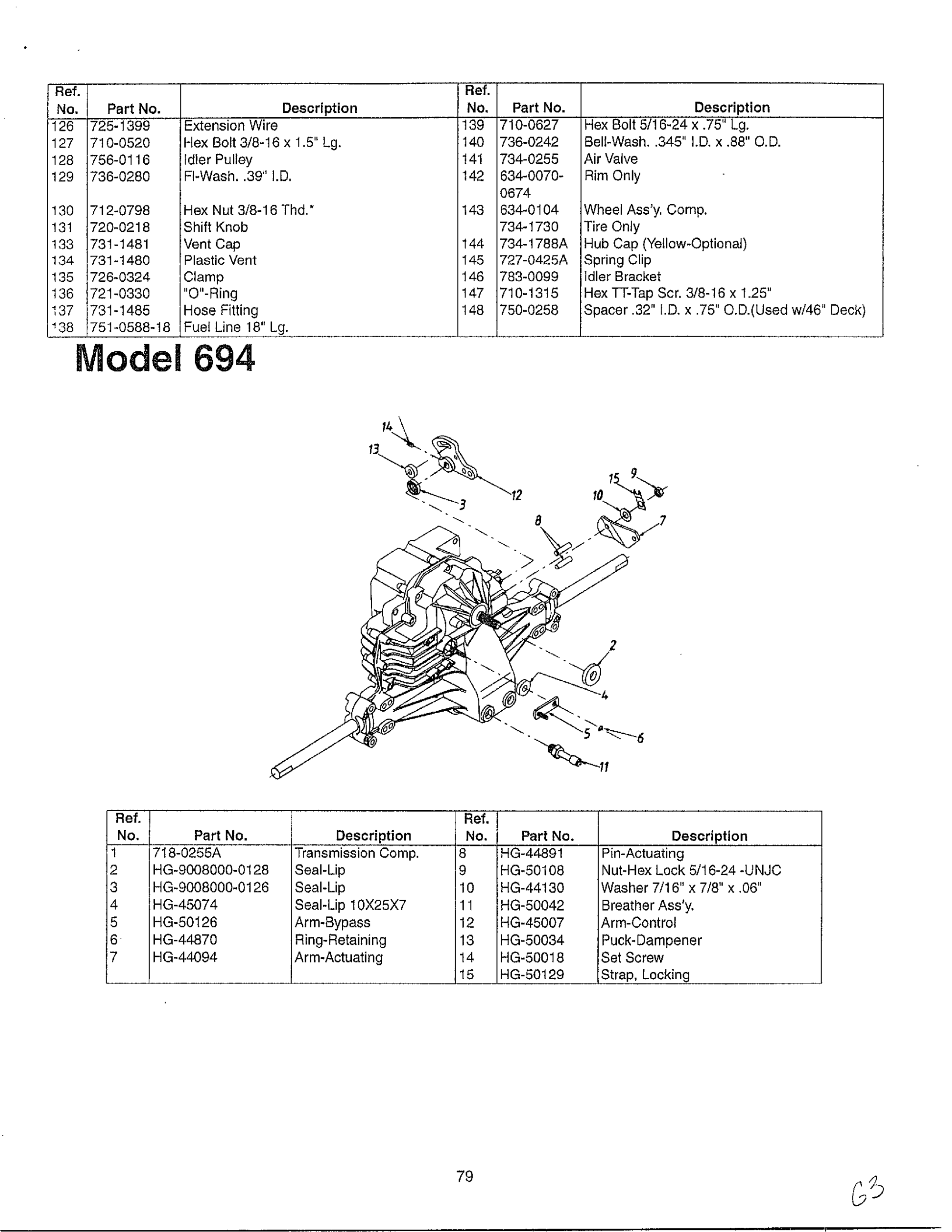hight resolution of mtd 13a0670g788 lawn tractor transmisson page 3 diagram