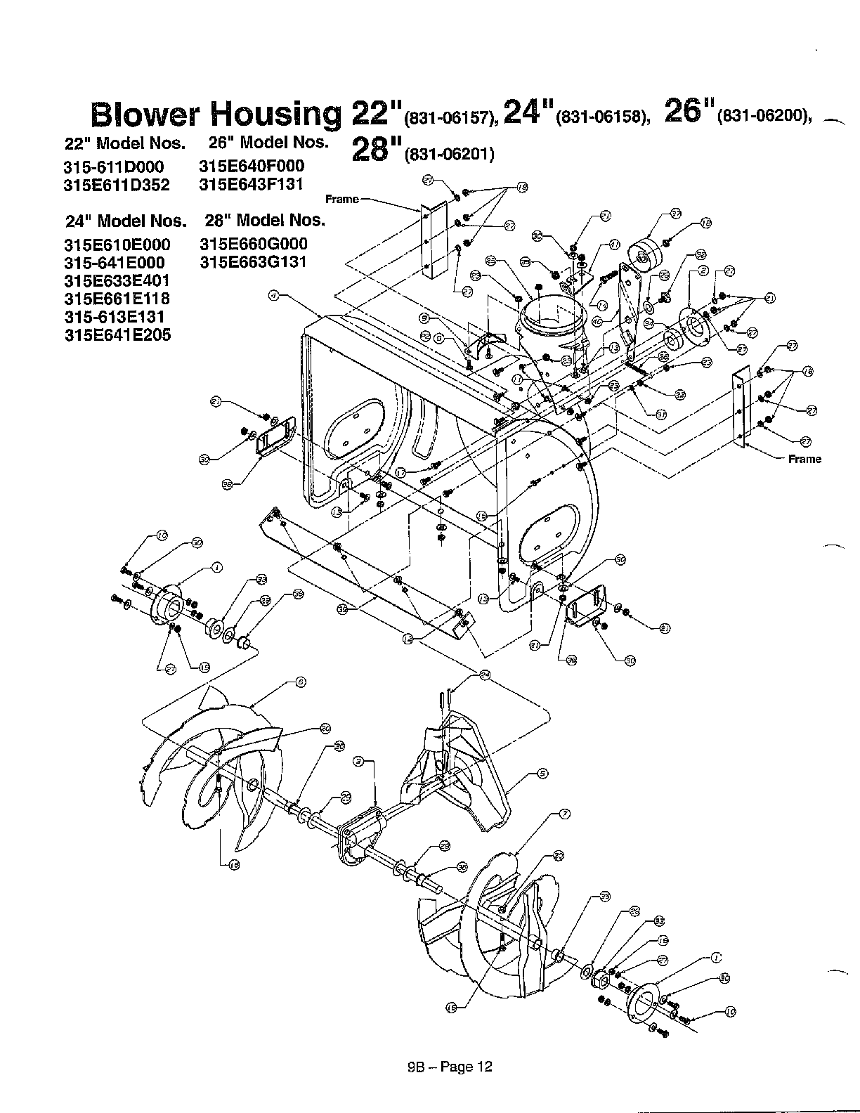 BLOWER HOUSING 26` Diagram & Parts List for Model