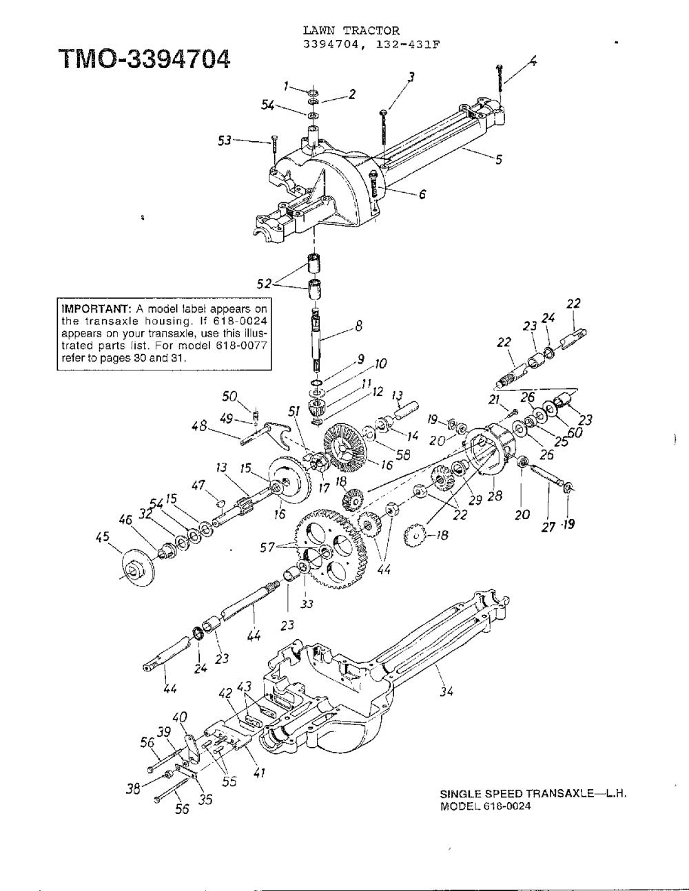 medium resolution of mtd transmission diagram