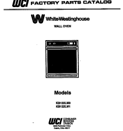 looking for white westinghouse model kb122lm1 electric wall oven westinghouse wall ovens wiring diagram [ 848 x 1098 Pixel ]