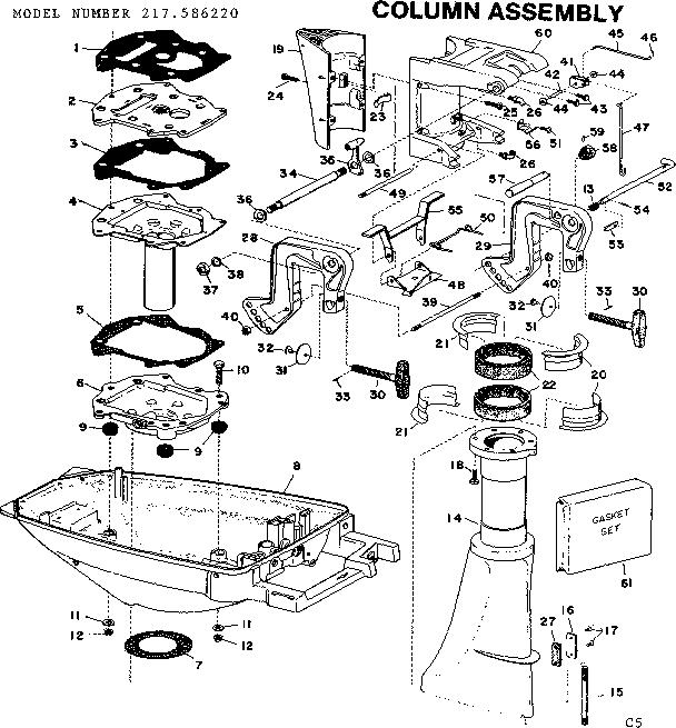 Craftsman model 217586220 boat motor gas genuine parts