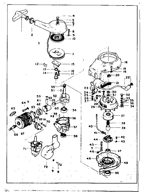Boat Engine: Boat Engine Number