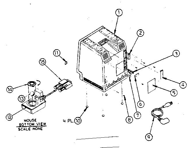 Apple model MACINTOSH computer genuine parts
