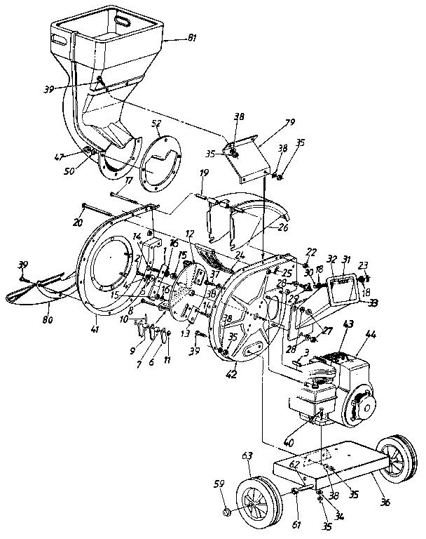 Craftsman model 247799890 chipper shredder/vacuum, gas