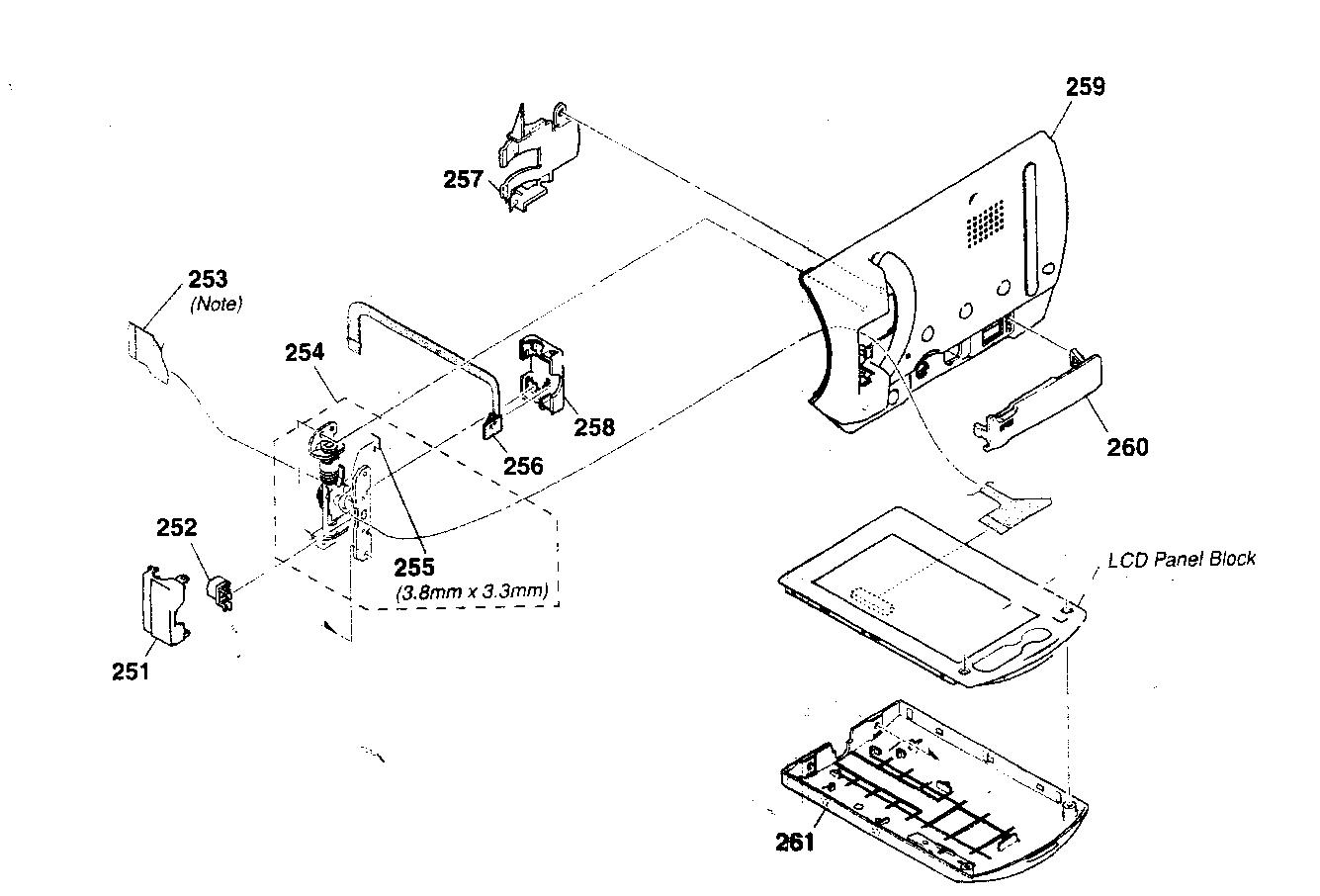 Sony model DCR-SR80 digital camcorder genuine parts