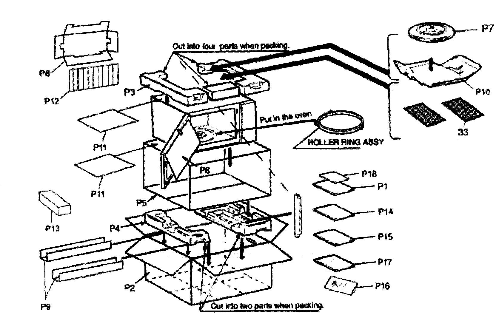 Panasonic model NN-P295SF microwave/hood combo genuine parts