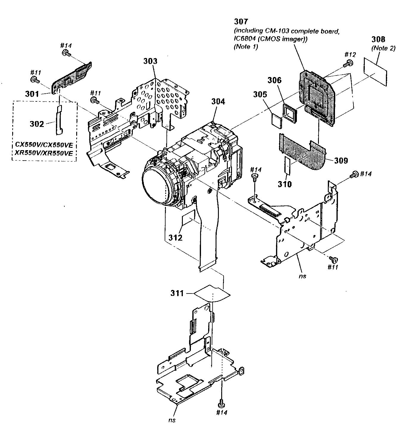 Sony model HDR-XR550V digital camcorder genuine parts