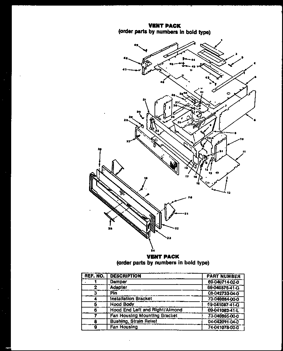 Kenmore Oven Door Replacement, Kenmore, Free Engine Image