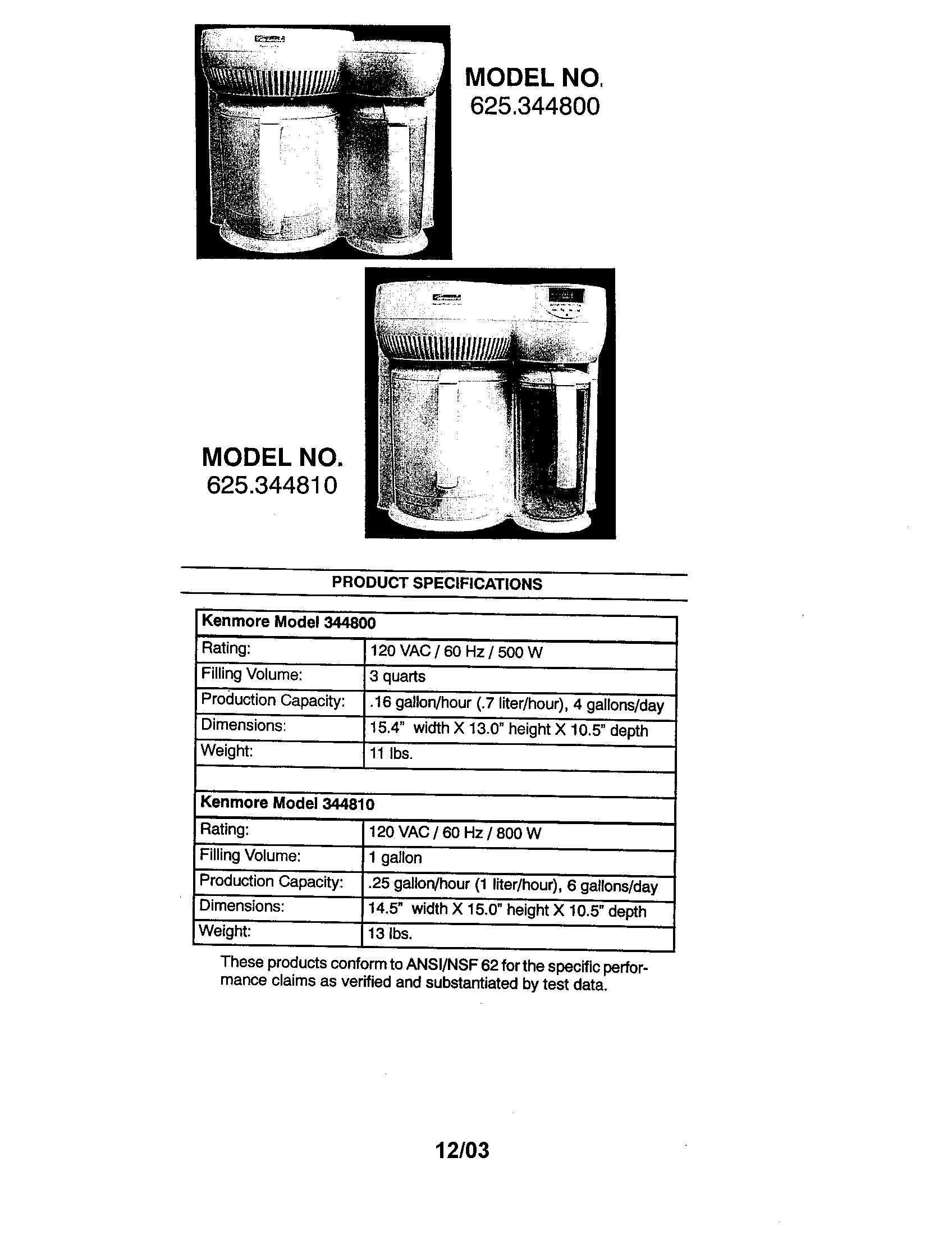 Kenmore model 625344810 reverse osmosis genuine parts