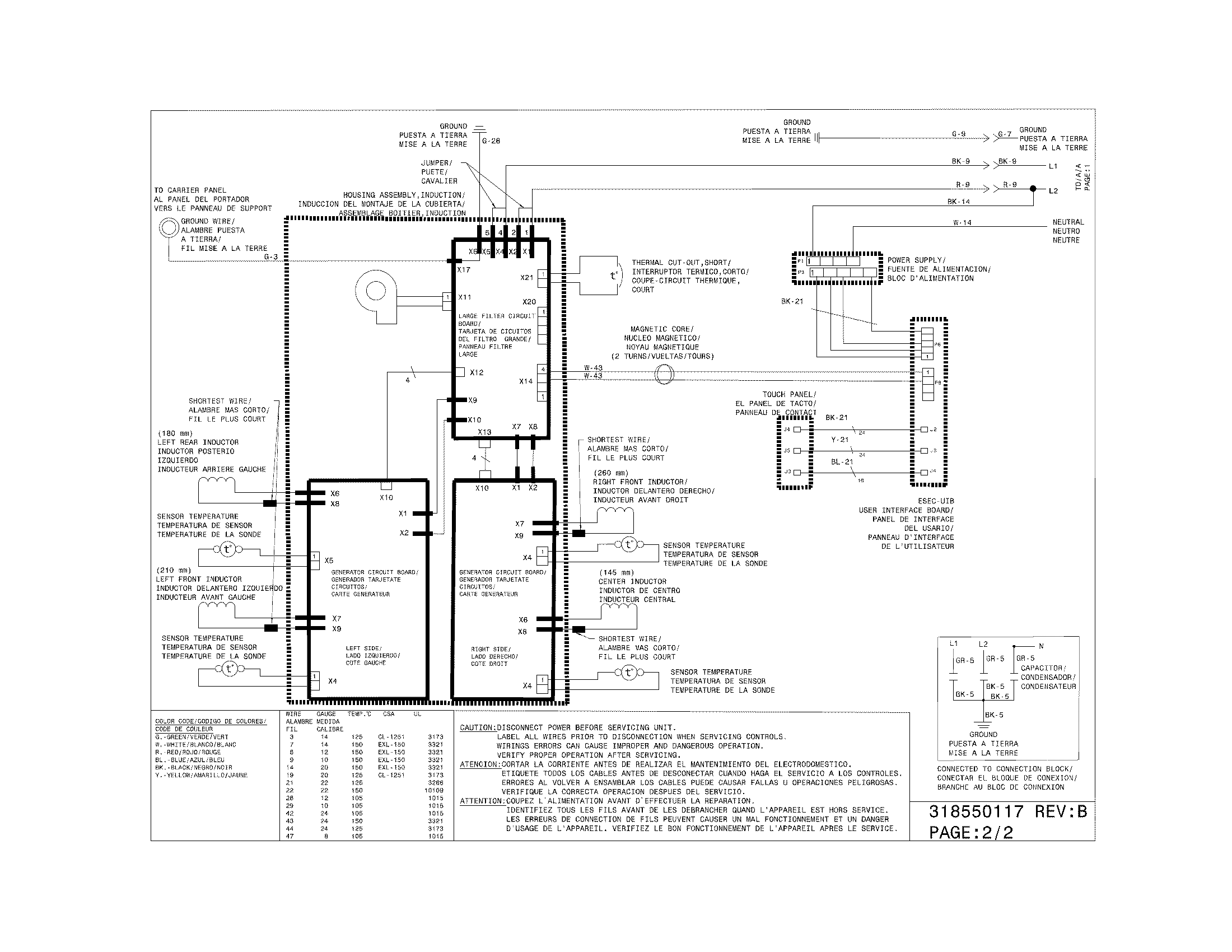 cook top and light fan wiring diagram