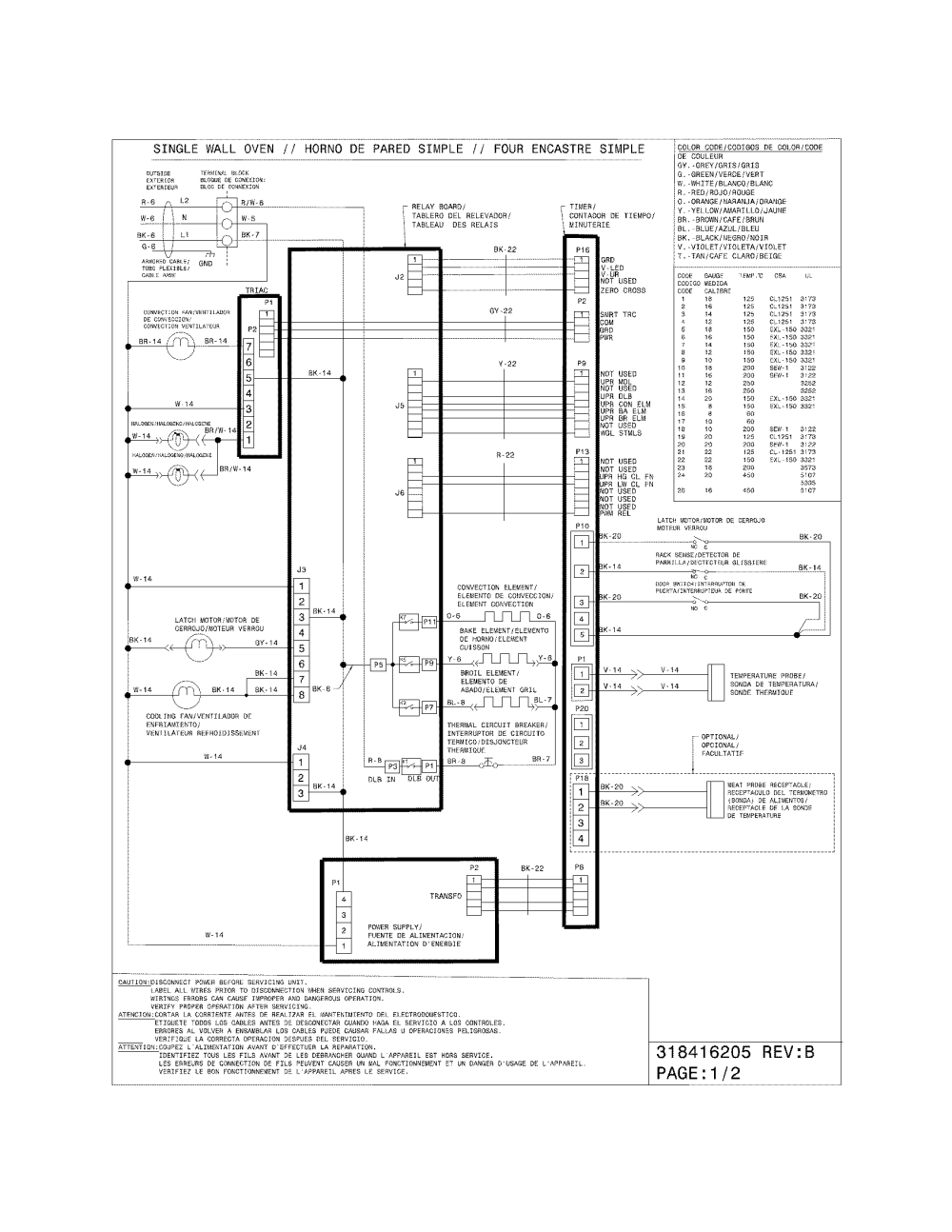 medium resolution of electrolux electric oven parts model ei27ew45kw3 sears electric oven wiring diagram wiring diagram for electric wall