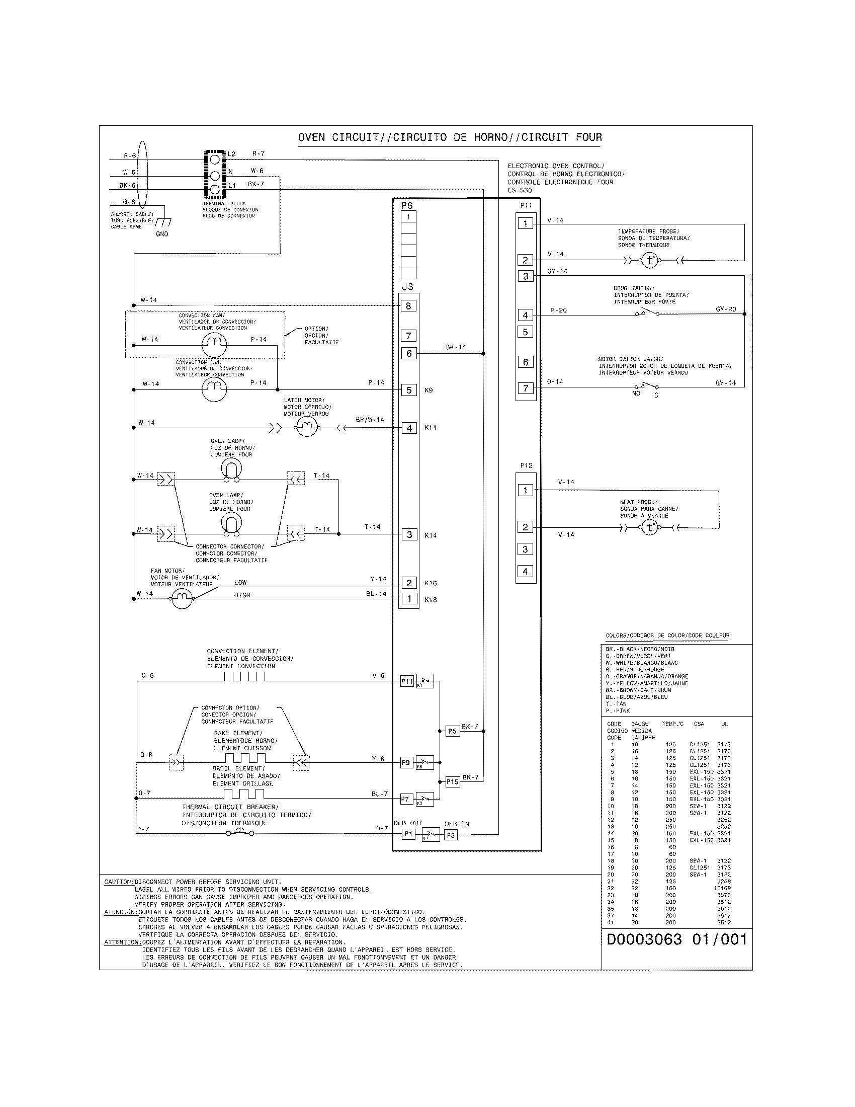 hight resolution of kenmore wall oven parts model 79049402311 sears kenmore range wiring diagram kenmore ice maker wiring