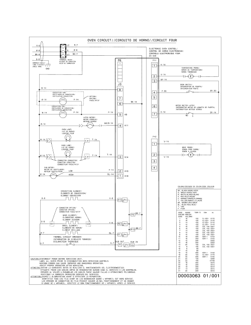 small resolution of kenmore wall oven parts model 79049402311 sears kenmore range wiring diagram kenmore ice maker wiring