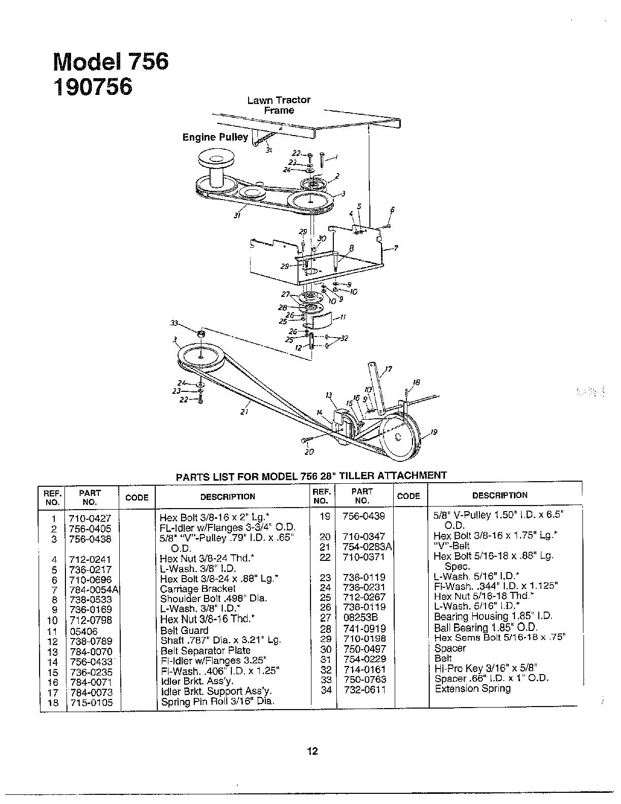 Mtd model 190-756-000 rear tine, gas tiller genuine parts