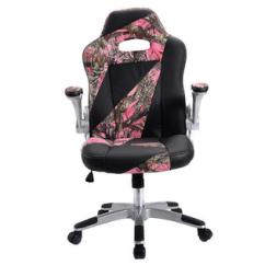 Pu Leather Office Chair Buy Thonet Chairs Goplus High Back Executive Desk Task Computer Pink Camo New