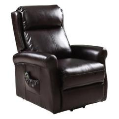 Heavy Duty Lift Chair Canada Outdoor Chairs At Walmart Recliners Sears Costway Electric Power Remote Living Room Furniture Brown