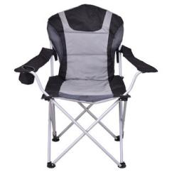 Folding Bag Chair Adirondack Chairs Cheap Goplus Portable Fishing Camping Seat Cup Holder Beach Picnic Outdoor