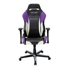 Lilac Office Chair Posture For Home Dxracer Drifting Series Oh Dm61 Nwv High Back Desk Boss Pu Violet