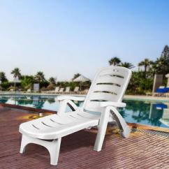 Pvc Lounge Chair La Z Boy Lift Outdoor Folding Chairs Gymax Adjustable Patio Chaise Deck Lounger 5 Position Recliner W Wheels