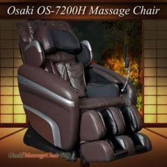 Osaki Os 3d Pro Cyber Massage Chair Mickey Mouse Table And Chairs Uk Convenienceboutique Black