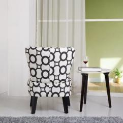 Black And White Accent Chairs With Arms Conference Room Wheels Container Furniture Direct Cora Contemporary Patterned Fabric Upholstered Chair