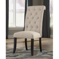 Kitchen Dining Chairs Do It Yourself Cabinets Sears Ashley Room Tufted Back Linen 6pc Set Modern Comfort Chair Furniture