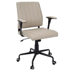 Plush Leather Chair Herman Miller Ergonomic Kmart