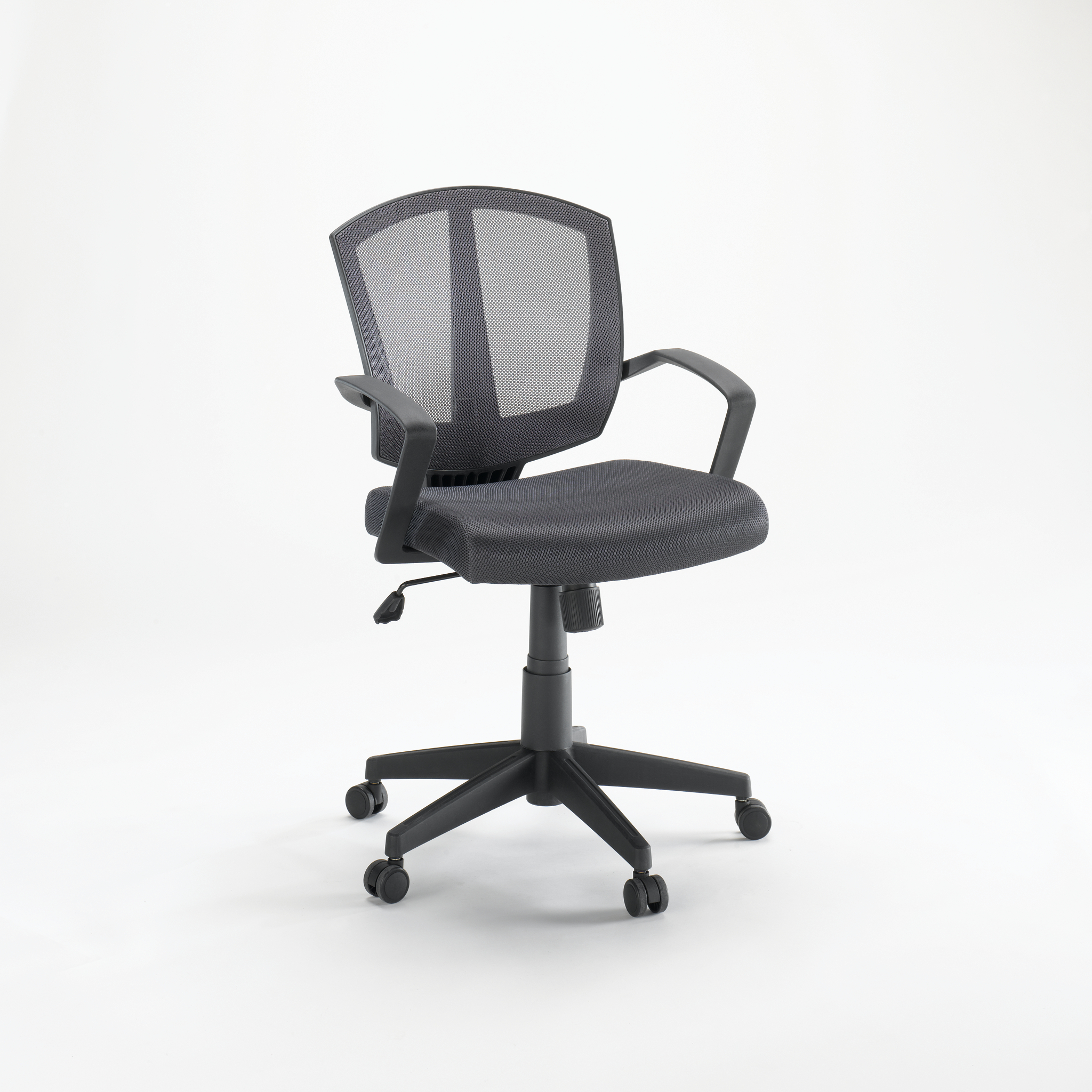 menards office chairs plastic stool chair malaysia sauder task mesh home furniture