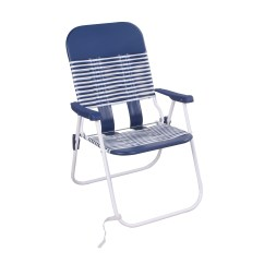 Sun Lounge Chairs Kmart Small Table And For Kitchen Uk Chaise   Patio - Sears