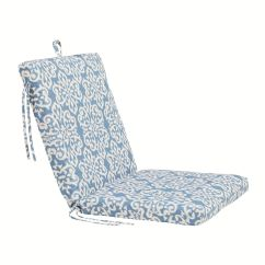 Outdoor Replacement Chair Cushions Accent Chairs Under 100 Essential Garden Lexington Seat And Back