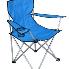 Beach Chairs With Cup Holders Resin Adirondack Camping Chair Seat Holder Fishing Picnic