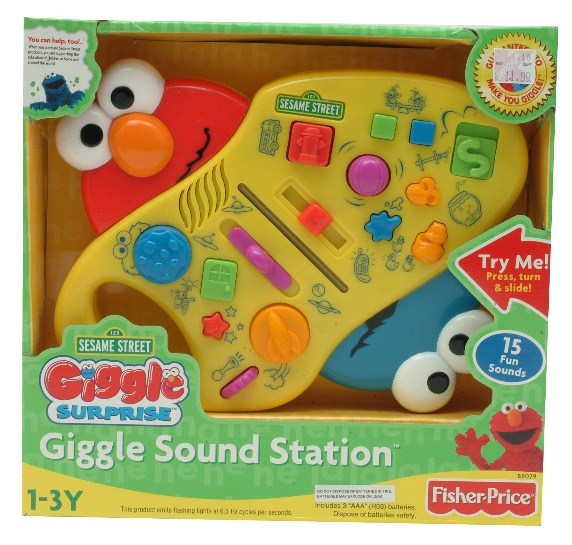 Child Giggle Sound Effect