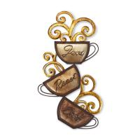 Elements Metal Wall Hanging - Coffee - Home - Home Decor ...