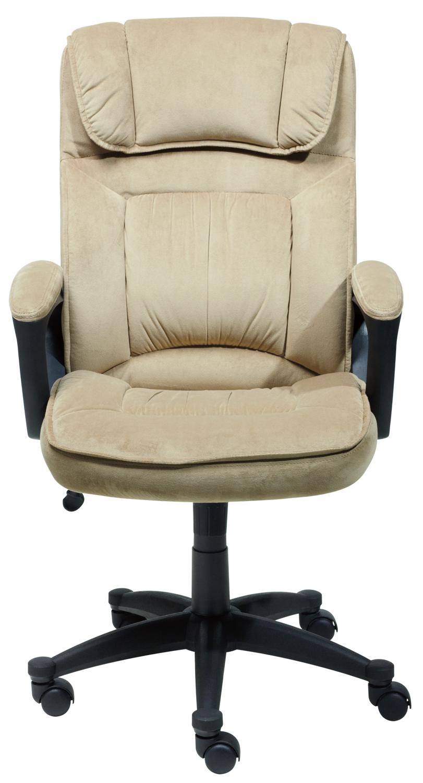 microfiber office chair fishing price wow serta executive