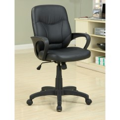 Spinning Top Chair South Africa Babies R Us Vibrating Venetian Worldwide Stratford Leatherette Office In Black