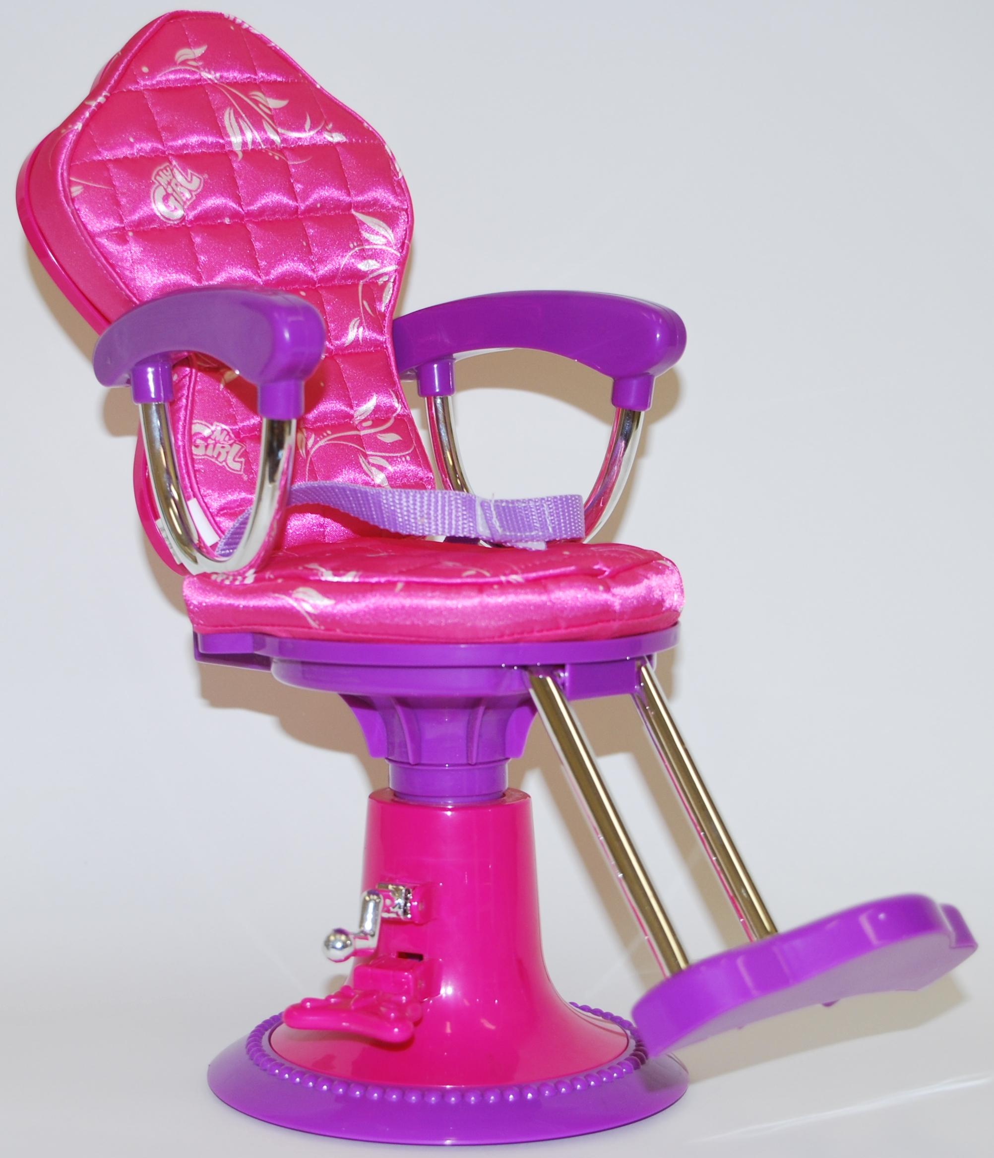 doll salon chair hanging garden upc 643012053383 my girl for american