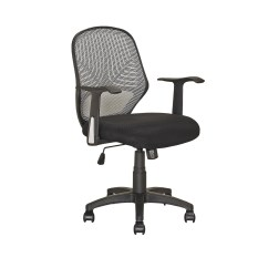 Office Depot Mesh Chair Rustic Kitchen Chairs Corliving In Black