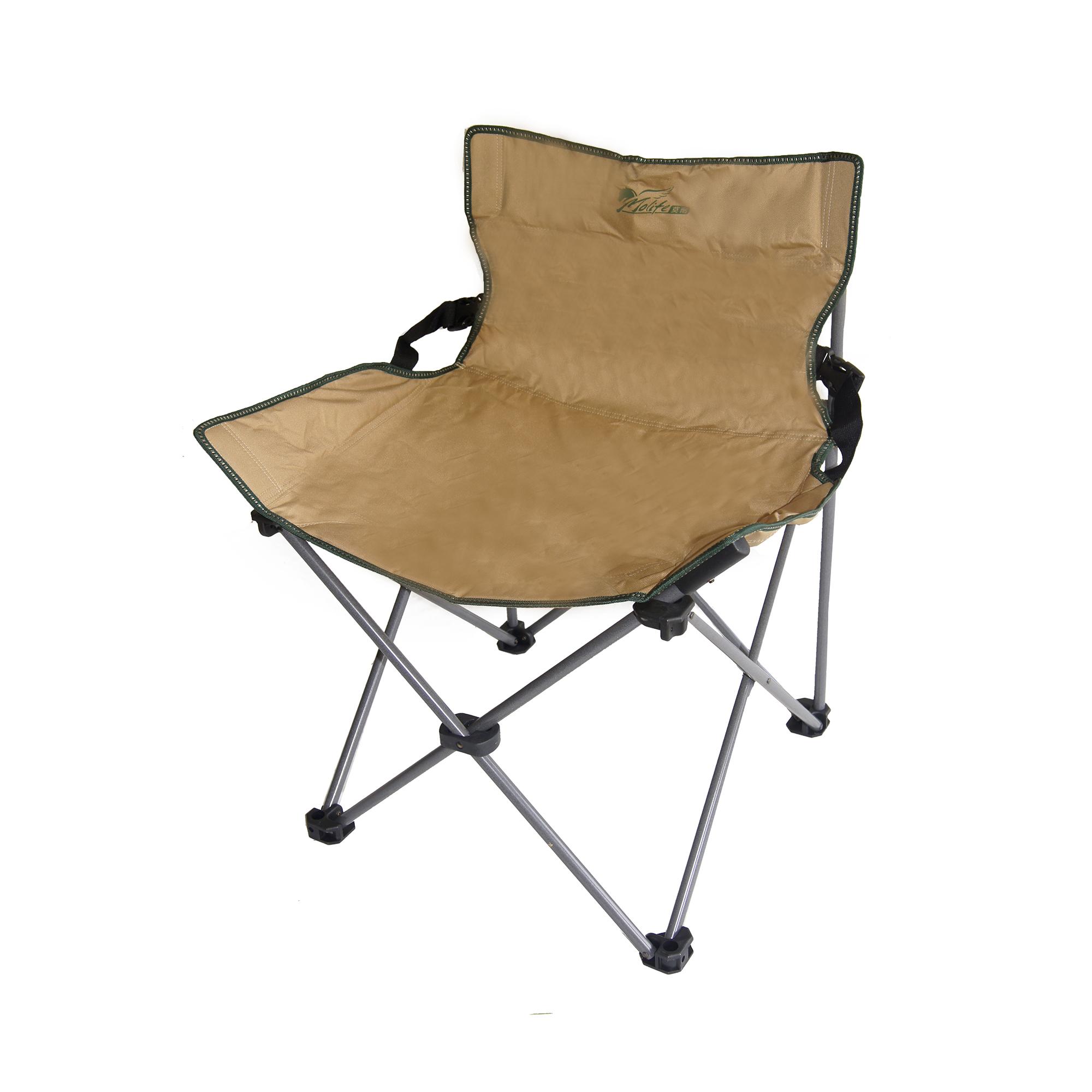 armless folding chair massager pad beach kmart