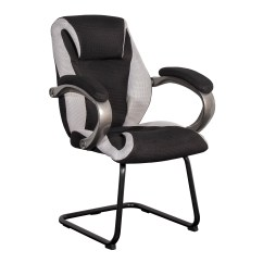 Sears Accent Chairs 50s Kitchen Table And Corliving Black Grey Mesh Fabric Office Guest Chair