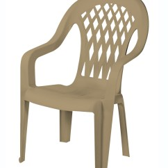 High Back Chair Patio Furniture Woven Hanging Pod Gracious Living Lattice Sandstone