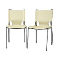 All Modern Leather Dining Chairs Red Desk Chair Uk Chrome Kmart