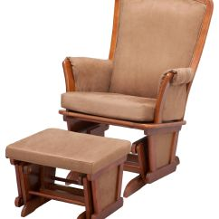 Childcare Glider Rocking Chair Ottoman Walnut Woven Patio Repair Delta Children Upholstered And Spice