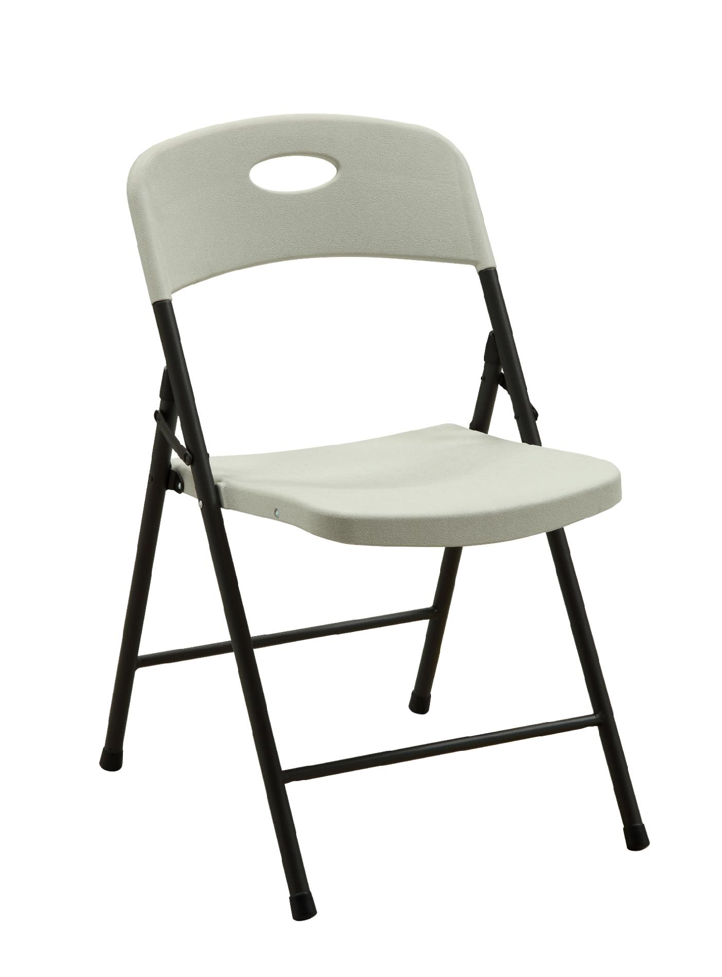 Lightweight Folding Chair Keeping Your Guests in Good Cheer with Kmart