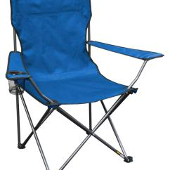 Folding Quad Chair Swivel Leather Camping Kmart