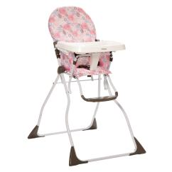 Compact High Chair Keenets Fishing Evenflo Zoo Friends Baby Feeding